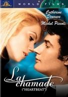 La chamade - DVD cover (xs thumbnail)