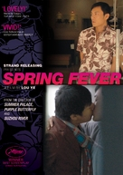 Spring Fever - Movie Poster (xs thumbnail)