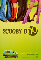 Scooby-Doo - Movie Poster (xs thumbnail)
