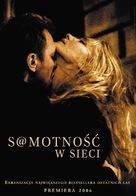 S@motnosc w sieci - Polish poster (xs thumbnail)