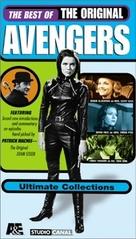"""The Avengers"" - VHS cover (xs thumbnail)"