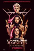 Charlie's Angels - Thai Movie Poster (xs thumbnail)