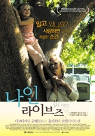 Nine Lives - South Korean Movie Poster (xs thumbnail)