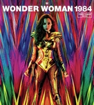 Wonder Woman 1984 - Canadian Movie Cover (xs thumbnail)