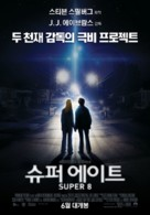 Super 8 - South Korean Movie Poster (xs thumbnail)