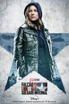 """""""The Falcon and the Winter Soldier"""" - Brazilian Movie Poster (xs thumbnail)"""