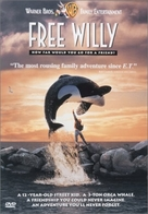 Free Willy - DVD movie cover (xs thumbnail)