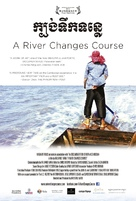A River Changes Course - Movie Poster (xs thumbnail)