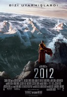 2012 - Turkish Movie Poster (xs thumbnail)