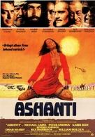 Ashanti - German Movie Poster (xs thumbnail)