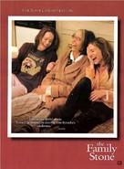 The Family Stone - poster (xs thumbnail)