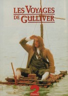 Gulliver's Travels - French Movie Cover (xs thumbnail)