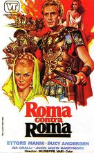 Roma contro Roma - Spanish Movie Poster (xs thumbnail)