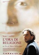 Ora di religione - Italian poster (xs thumbnail)