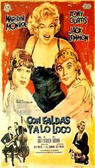 The Knickerbocker Buckaroo - Movie Poster (xs thumbnail)