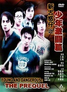 Young And Dangerous The Prequel - Hong Kong poster (xs thumbnail)