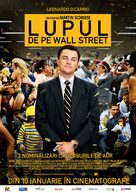 The Wolf of Wall Street - Romanian Movie Poster (xs thumbnail)