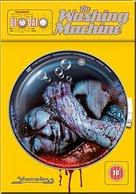 Vortice mortale - British Movie Cover (xs thumbnail)