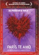Paris, je t'aime - Spanish Movie Cover (xs thumbnail)