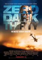 Zero Dark Thirty - Canadian Movie Poster (xs thumbnail)