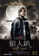 Wolves - Taiwanese Movie Poster (xs thumbnail)