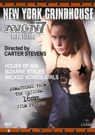 Bizarre Styles - DVD cover (xs thumbnail)