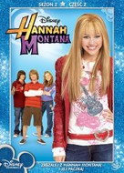 """Hannah Montana"" - Polish DVD movie cover (xs thumbnail)"