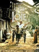 City of Joy - French Movie Poster (xs thumbnail)