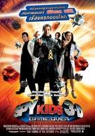 Spy Kids 3 - Thai Movie Poster (xs thumbnail)