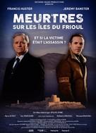 """""""Meurtres à..."""" Meurtres sur les îles du Frioul - French Movie Poster (xs thumbnail)"""