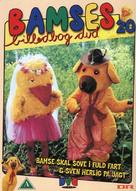 """Bamses billedbog"" - Danish DVD movie cover (xs thumbnail)"