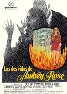 Audrey Rose - Spanish Movie Poster (xs thumbnail)