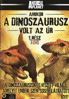 """When Dinosaurs Ruled"" - Hungarian Movie Cover (xs thumbnail)"