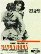 Mamma Roma - Italian Movie Poster (xs thumbnail)