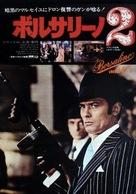 Borsalino and Co. - Japanese Movie Poster (xs thumbnail)