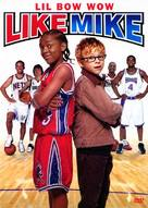 Like Mike - poster (xs thumbnail)
