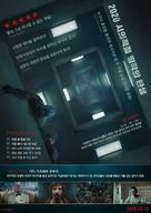 El Hoyo - South Korean Movie Poster (xs thumbnail)