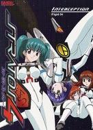 """Stratos 4"" - Movie Cover (xs thumbnail)"