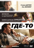 Somewhere - Russian DVD movie cover (xs thumbnail)