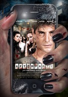 Afterparty - Spanish Movie Poster (xs thumbnail)