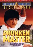 Drunken Master - Canadian Movie Cover (xs thumbnail)