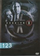"""The X Files"" - Brazilian DVD cover (xs thumbnail)"