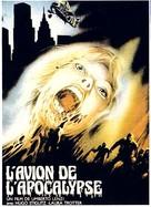 Incubo sulla città contaminata - French Movie Cover (xs thumbnail)