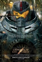 Pacific Rim - Brazilian Movie Poster (xs thumbnail)