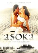 Asoka - German Movie Cover (xs thumbnail)