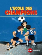 """""""Moero! Top Striker"""" - French Movie Cover (xs thumbnail)"""