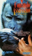 Monkey Shines - Brazilian VHS cover (xs thumbnail)