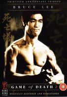 Si wang ta - British DVD movie cover (xs thumbnail)
