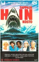Jaws: The Revenge - Finnish VHS movie cover (xs thumbnail)
