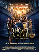 Night at the Museum: Secret of the Tomb - Romanian Movie Poster (xs thumbnail)